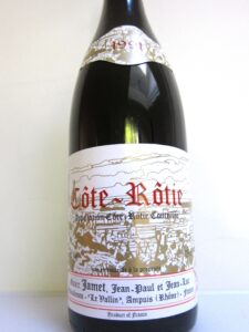 Jamet 225x300 Kurobuta Pork, Cote Rotie, A Perfect Wine and Food Pairing
