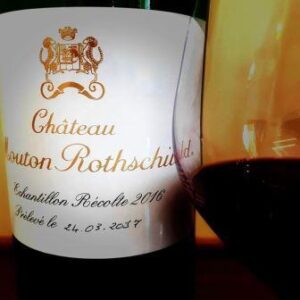 2016 Mouton Rothschild 2 300x300 2016 Pauillac Tasting Notes, Ratings for the best Pauillac wines ever!