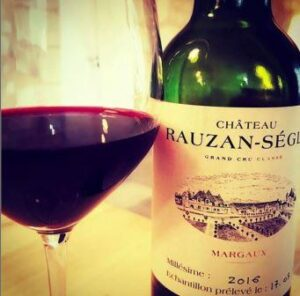 2016 Rauzan Segla 300x296 2016 Margaux Tasting Notes, Ratings for all the best wines to buy