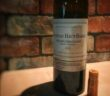Chateau Haut Bailly 2005 110x96 Wine of the Week 2005 Chateau Haut Bailly Pessac Leognan