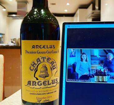 2019 Angelus Zoom 2019 St. Emilion Classified Growths Tasting Notes, Ratings, Pt 1